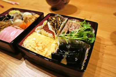 Foodpic1909055
